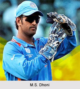 the captain cool